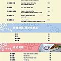 2012,06,17【象園咖啡 Elephant Garden】台北內湖-食記-043