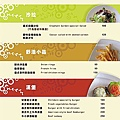 2012,06,17【象園咖啡 Elephant Garden】台北內湖-食記-044