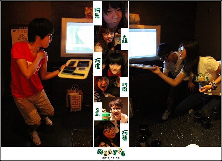 2012(101),09,03,1【MEATNOTE】熊盧的歡送夜唱趴-04