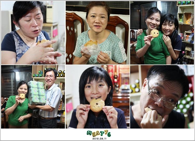 2012,08,11【奇滋可可豆餅乾】11