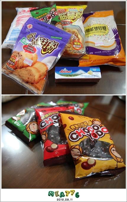 2012,08,11【奇滋可可豆餅乾】02