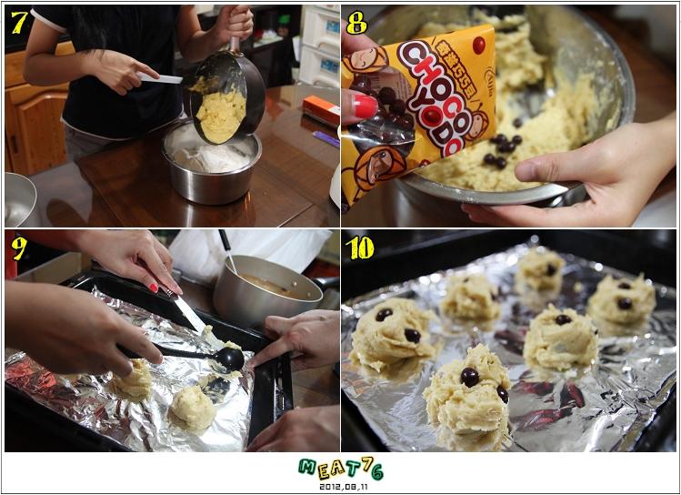 2012,08,11【奇滋可可豆餅乾】04