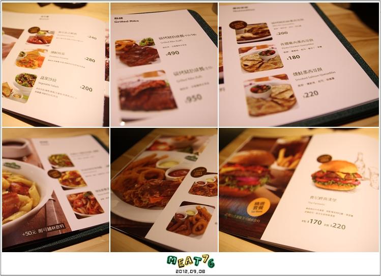 2012,09,08【費尼漢堡】Fani Burger。台北內湖013