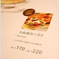 2012,09,08【費尼漢堡】Fani Burger。台北內湖014