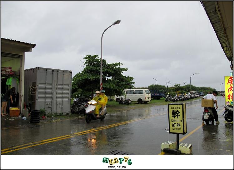 99,07,23【綠島打工換宿日誌】第五天|還記得第一次下雨05