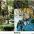 2012,09,18【片幸福】2012-003|西雅圖口香糖牆。from 安小拉1