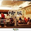 2012,09,07【古城古早麵】台北內湖737巷04