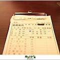 2012,09,07【古城古早麵】台北內湖737巷10