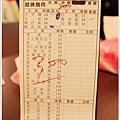 2012,09,07【古城古早麵】台北內湖737巷22