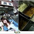 2012,09,10【宜蘭黑秀冰店】宜蘭三星001
