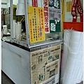 2012,09,10【宜蘭黑秀冰店】宜蘭三星004