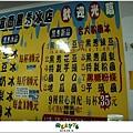 2012,09,10【宜蘭黑秀冰店】宜蘭三星005