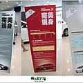 2012,09,29【New Mazda3】改款賞車002