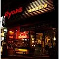 【Ryan's都會潛艇堡】台北東湖002