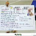 2012,10,10【片幸福】2012-004|菌菌|澳洲06