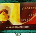 【小水牛優質雪花冰】宜蘭市冰店食記|接續黑店芋仔冰繼續來碗綿綿雪花冰,清涼享受一夏17