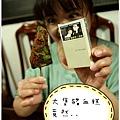 【阿嬤豬血糕】台北松山饒河街夜市食記|價錢太扯阿嬤壞壞,綿密口感倒不賴04