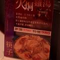 2012,10,28,7【家人】假日晚餐約 |台北內湖筷子011