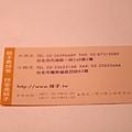 2012,10,28,7【家人】假日晚餐約 |台北內湖筷子055