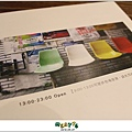 2012,09,27【穆勒咖啡館】台北中山大直實踐校區咖啡廳食記|CafeMuller的課後祕境014