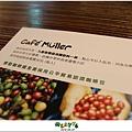 2012,09,27【穆勒咖啡館】台北中山大直實踐校區咖啡廳食記|CafeMuller的課後祕境015