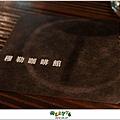 2012,09,27【穆勒咖啡館】台北中山大直實踐校區咖啡廳食記|CafeMuller的課後祕境019