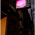 2012,09,27【穆勒咖啡館】台北中山大直實踐校區咖啡廳食記|CafeMuller的課後祕境002