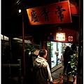 【擎天崗】台北山遊記|伸手不見五指的迷霧驚魂,消暑壯膽勝地22