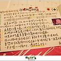 【寄思筆記本】2012年姊妹手帳入手開箱,滿滿明信片寄思念♥02