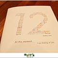 【寄思筆記本】2012年姊妹手帳入手開箱,滿滿明信片寄思念♥03