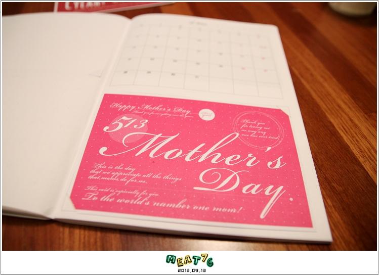 【寄思筆記本】2012年姊妹手帳入手開箱,滿滿明信片寄思念♥11