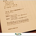 【寄思筆記本】2012年姊妹手帳入手開箱,滿滿明信片寄思念♥25