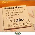 【寄思筆記本】2012年姊妹手帳入手開箱,滿滿明信片寄思念♥26