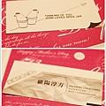 【寄思筆記本】2012年姊妹手帳入手開箱,滿滿明信片寄思念♥27