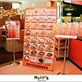 2012,10,07【潮樓|Wakin's Kitchen港式飲茶餐廳】台北中山美麗華商圈食記|CP值頗高的悠閒飲茶處03