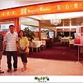2012,10,07【潮樓|Wakin's Kitchen港式飲茶餐廳】台北中山美麗華商圈食記|CP值頗高的悠閒飲茶處04