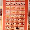 2012,10,07【潮樓|Wakin's Kitchen港式飲茶餐廳】台北中山美麗華商圈食記|CP值頗高的悠閒飲茶處12