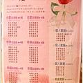 2012,10,07【潮樓|Wakin's Kitchen港式飲茶餐廳】台北中山美麗華商圈食記|CP值頗高的悠閒飲茶處13
