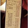 2012,10,07【潮樓|Wakin's Kitchen港式飲茶餐廳】台北中山美麗華商圈食記|CP值頗高的悠閒飲茶處28