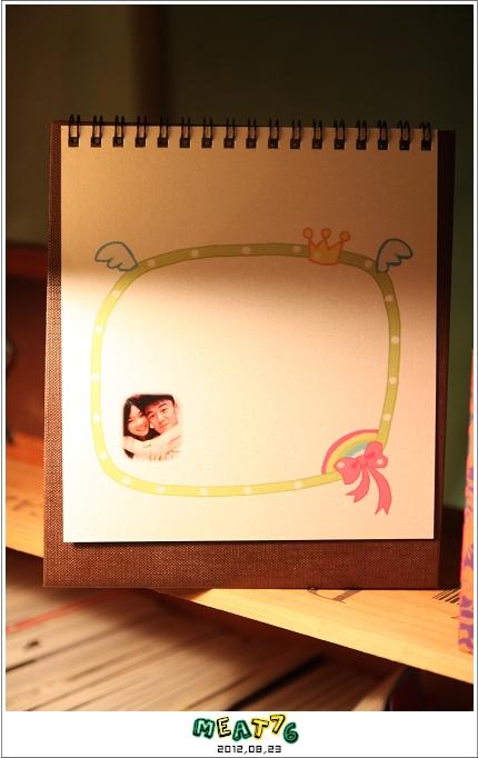 2012,08,23【手作系列 桌曆】菌菌跟賢賢的2012跨2013情侶紀念桌曆 ♥05