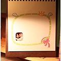 2012,08,23【手作系列|桌曆】菌菌跟賢賢的2012跨2013情侶紀念桌曆 ♥05