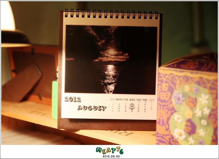 2012,08,23【手作系列 桌曆】菌菌跟賢賢的2012跨2013情侶紀念桌曆 ♥06