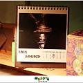 2012,08,23【手作系列|桌曆】菌菌跟賢賢的2012跨2013情侶紀念桌曆 ♥06