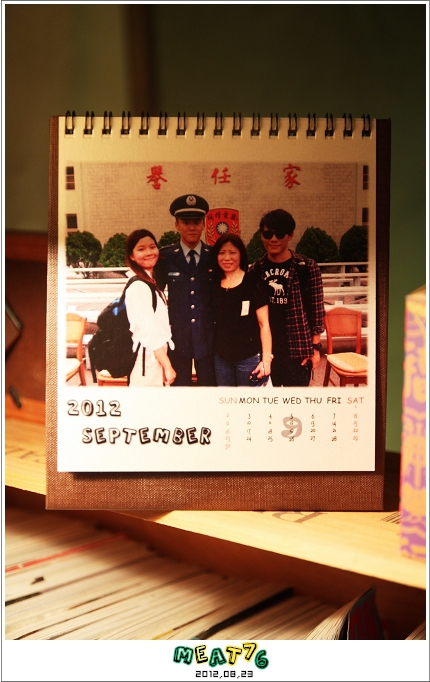 2012,08,23【手作系列 桌曆】菌菌跟賢賢的2012跨2013情侶紀念桌曆 ♥07