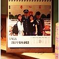 2012,08,23【手作系列|桌曆】菌菌跟賢賢的2012跨2013情侶紀念桌曆 ♥07