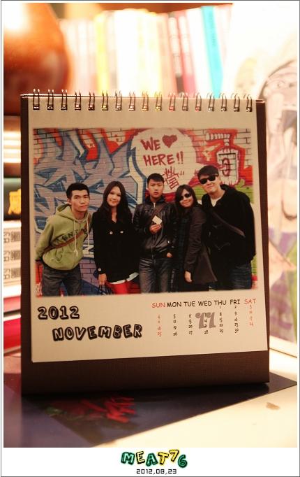 2012,08,23【手作系列 桌曆】菌菌跟賢賢的2012跨2013情侶紀念桌曆 ♥09