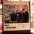 2012,08,23【手作系列|桌曆】菌菌跟賢賢的2012跨2013情侶紀念桌曆 ♥09