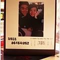 2012,08,23【手作系列|桌曆】菌菌跟賢賢的2012跨2013情侶紀念桌曆 ♥10