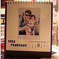 2012,08,23【手作系列|桌曆】菌菌跟賢賢的2012跨2013情侶紀念桌曆 ♥12