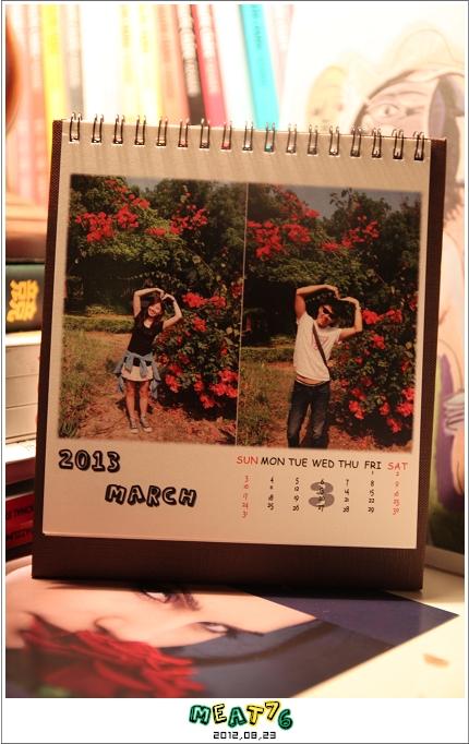 2012,08,23【手作系列 桌曆】菌菌跟賢賢的2012跨2013情侶紀念桌曆 ♥13